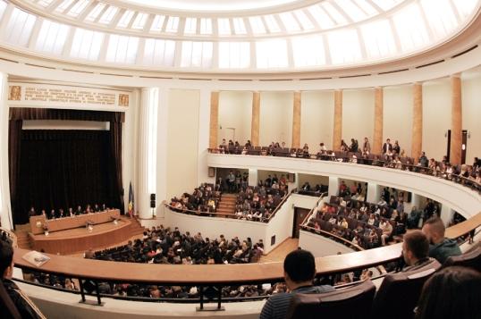 Rechtenfaculteit Boekarest, aula magna