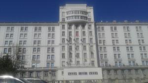 Ziekenhuis Fundeni, chirurgiegebouw